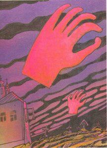 Красная рука, черная простыня, зеленые пальцы. Э.Н. Успенский