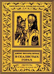 20 книг о выживании: литература сильных духом