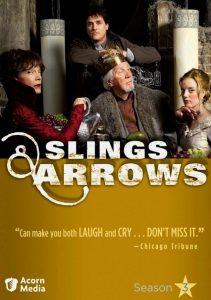 Пращи и стрелы: Сериал-шедевр кино и театра