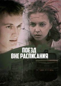 """Советские триллеры: """"негритята"""" и ностальгия..."""