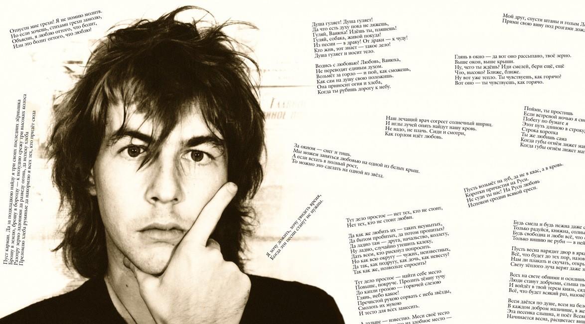 Клуб 27: Почему гениальные рок-музыканты умирали молодыми