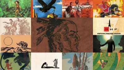 Викторина по сказкам: 8 книг — 5 вопросов