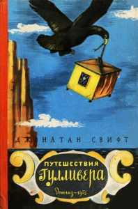 Любимые книги моего детства и юности