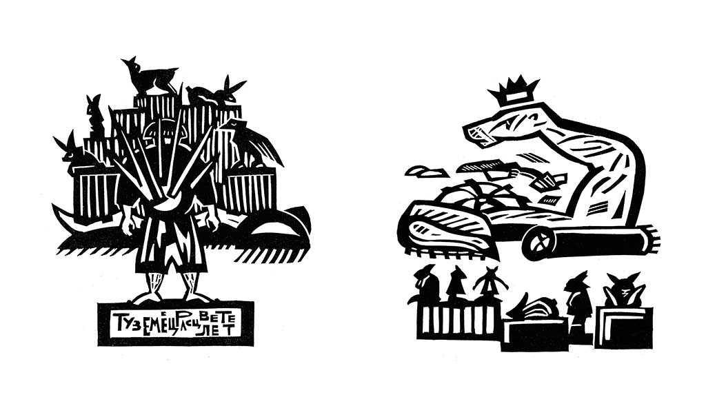 Книги антиутопии: 15 произведений из трёх веков
